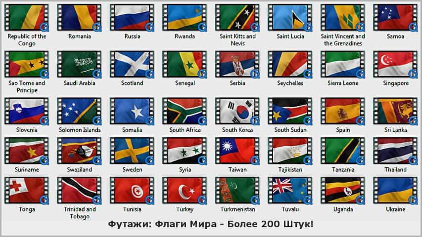 Футажи Флаги Разных Стран — Videohive 25781080