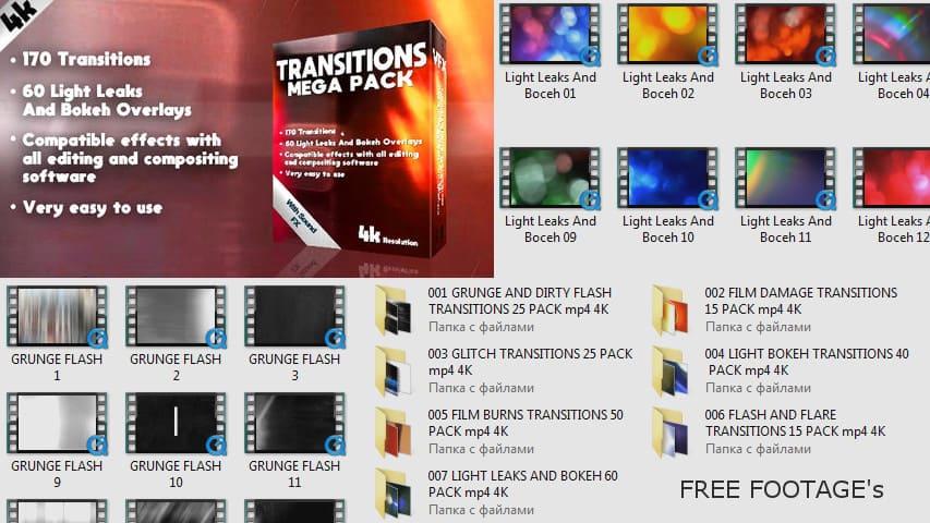 Переходы Мега Пак — Скачать Футажи от Videohive